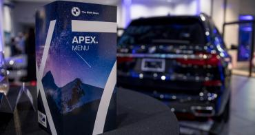 APEX X7 The BMW Store Launch Event