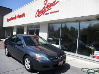 2007 Honda Accord Sdn SE