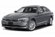 2020 BMW 5 Series Sedan 530i xDrive